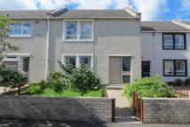 property for sale in Newview Court, Cullen, Buckie, AB56
