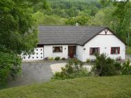 5 bed Detached Bungalow for sale in Bracken Brae, Balmacaan...
