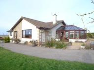 3 bedroom Bungalow for sale in Tyndrum Bayfield Mains...