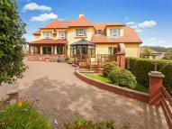 8 bedroom Detached property for sale in Viewfield Road, Portree...