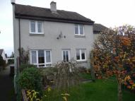 2 bed semi detached home in George Wilson Road...