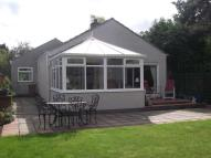 4 bed Detached home for sale in Rowan Place, Nairn, IV12