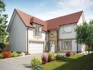 5 bed new home in Murieston Gait...