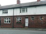 Brampton Road property