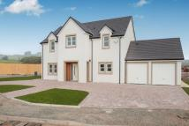 new home for sale in Ottersburn Way...