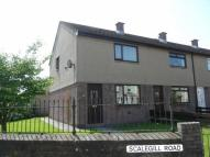 2 bed house for sale in Scalegill Road, Moor Row...