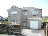 4 bed Detached property for sale in North Road, Egremont...