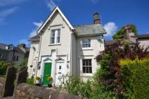 property for sale in Old Hall, Cleator, CA23