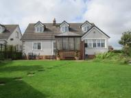 4 bed Bungalow for sale in Green Bank Close...