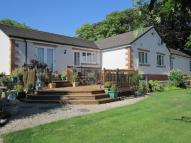 4 bed Detached Bungalow in Lime Tree Grove, Wigton...