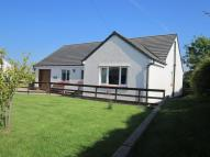 Detached house in , Yearngill, Aspatria...