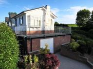 2 bedroom Bungalow for sale in Nepgill Park, Bridgefoot...