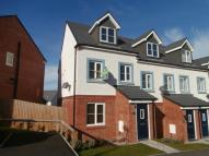 3 bed house for sale in Kirkstone Close...