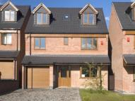 6 bedroom Detached property in Maple Close...