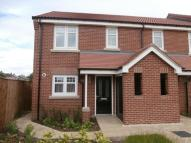 2 bed house in Holly Field Crescent...
