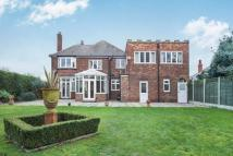 4 bed Detached home for sale in Thorne Road, Edenthorpe...