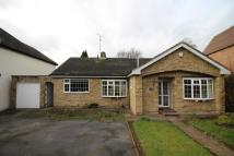 3 bed Bungalow for sale in Brompton Road...