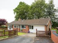Kirk View Detached Bungalow for sale
