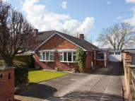 3 bed Detached Bungalow for sale in The Meadows, Skelton...