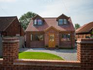 Detached Bungalow for sale in Whitby Avenue...