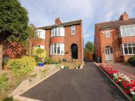 semi detached house for sale in Derby Road, Denby...