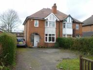 3 bedroom semi detached house in Chellaston Road, Derby...