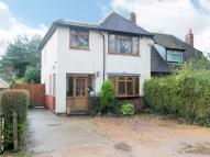 3 bedroom semi detached property in Sarisbury Green...