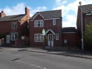 3 bedroom Detached house for sale in Main Street, Newthorpe...