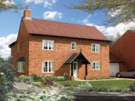 new home in Green Acres, Yarnfield...