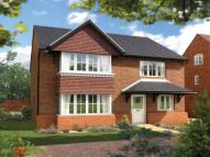new property for sale in Green Acres, Yarnfield...