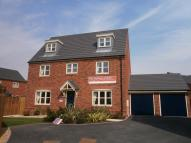 new home for sale in Jubilee Way, Ellesmere...