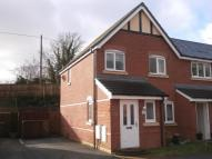 semi detached property for sale in Heritage Way...