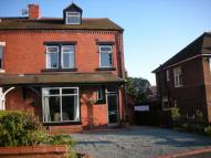 5 bed semi detached property for sale in Wrockwardine Road...
