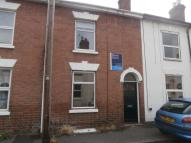 Lansdowne Street property