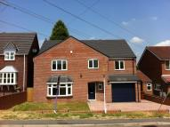 4 bedroom Detached property in Bretby Lane, Bretby...