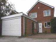 4 bed Detached property for sale in Ashby Road...