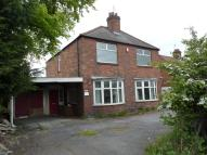 3 bedroom Detached house in Lichfield Road...