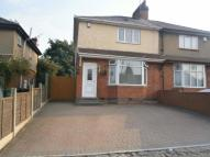 2 bedroom semi detached property in Goodyers End Lane...