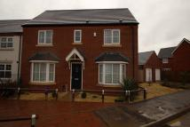 4 bed Detached house in Bosworth Way...