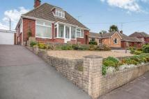 2 bed Detached Bungalow in Drogeada Station Road...