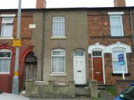 2 bedroom house for sale in Bordesley Green...