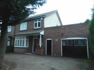 3 bedroom semi detached house for sale in Clements Road, Yardley...
