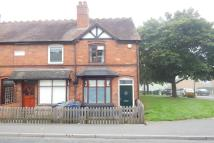 2 bedroom Terraced home for sale in Redhill Road, Northfield...