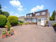 2 bed semi detached home for sale in Whittlebury Road...