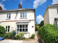 semi detached property in Southview Terrace...