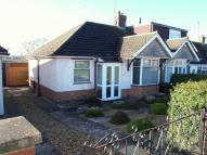 2 bedroom Semi-Detached Bungalow for sale in Julian Way, Northampton...
