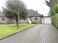 2 bedroom Semi-Detached Bungalow in Wilton Lodge New Barn...
