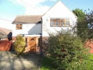 4 bed Detached house for sale in The Red House Ash Road...