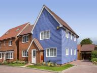 Detached home for sale in Ightham Close, Longfield...