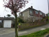3 bed house for sale in Ruskin Drive, Orpington...
